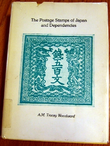 Plates of the Samps of Japan