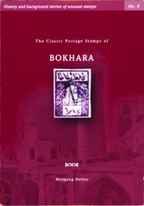 The Classic Postage Stamps of Bokhara