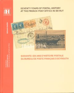 Seventy Years of Postal History at the French Post Office in Beirut 1845-1914