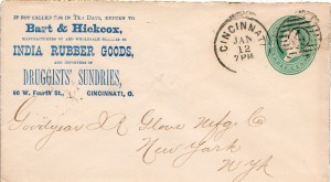 1882 cincinnati '4' duplex cancel on mfg cvr