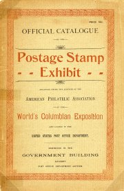 catalog-1893-columbian-exhibit-72-reduced